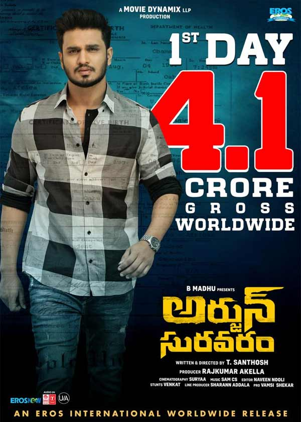 Arjun Suravaram Box Office