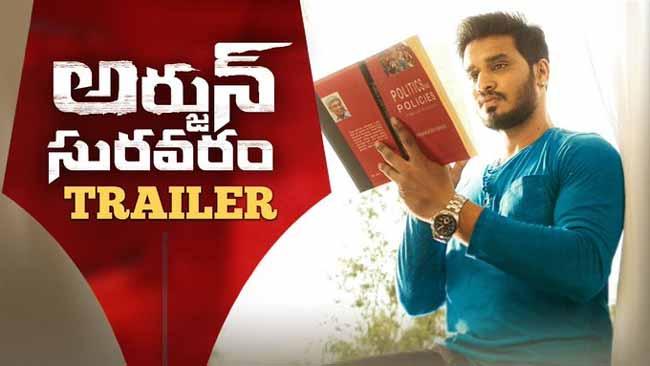 Arjun Suravaram Trailer Review