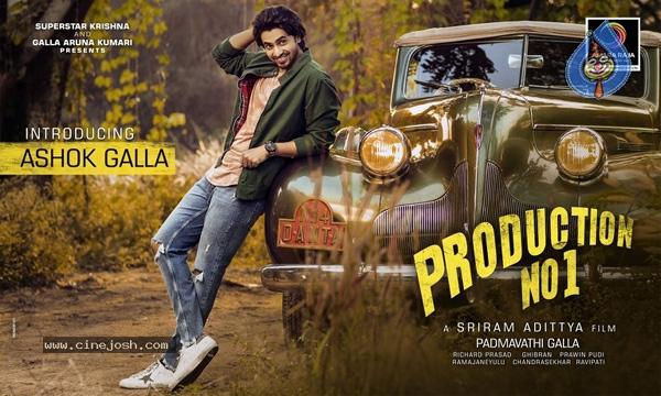 Ashok Galla Debut Film On Lavish Budget