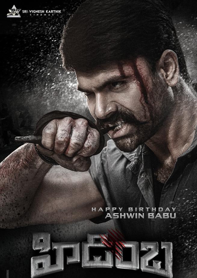 Ashwin Babu - Hidimba Poster