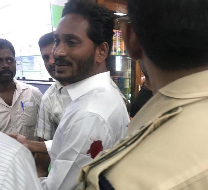 Attack On YS Jagan In Vizag Airport