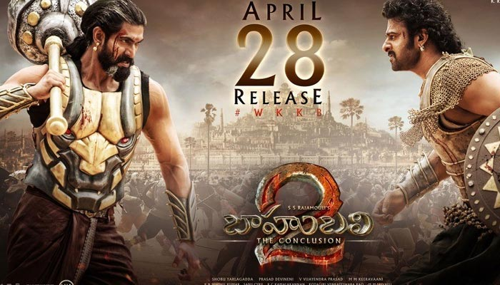 Baahubali 2 Arrived