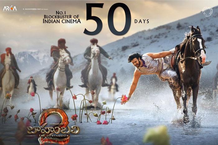Baahubali 2 Telugu 50 Days Centres