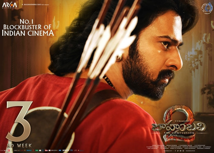Baahubali 2 Two Weeks World Wide Collections
