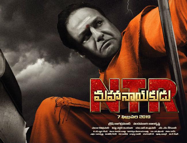 Balakrishna Frightens NTR Kathanayakudu Buyers