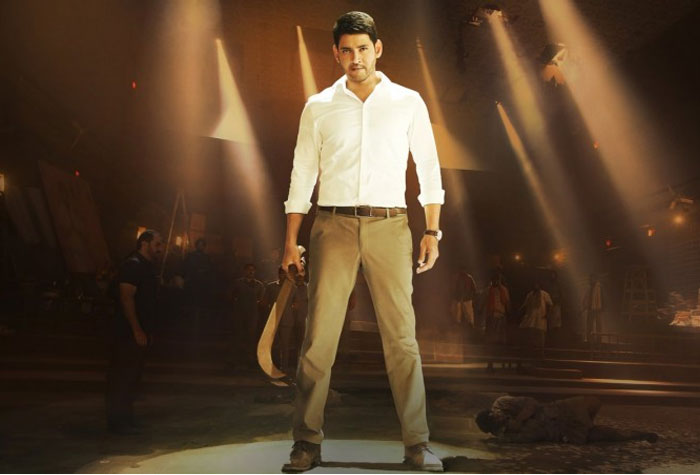 Bharat Ane Nenu 2 Days AP and TS Collections