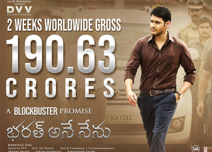 Bharat Ane Nenu New Poster of Collections Released
