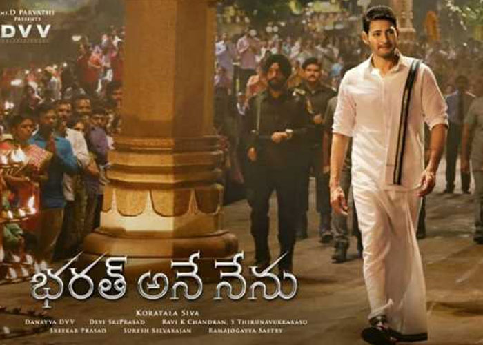 Bharat Ane Nenu Six Days AP and TS Shares
