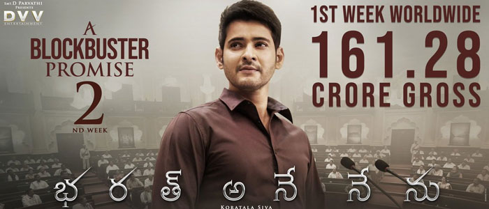 Bharat Ane Nenu Stands 4th at US BO