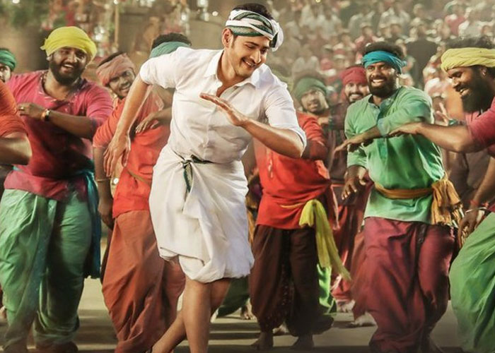Bharat Ane Nenu Vachaadayyo Song Released