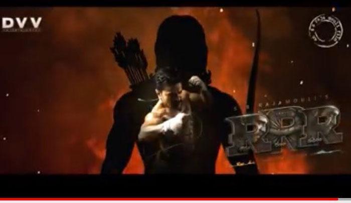 Bheem for Ramaraju Video Released