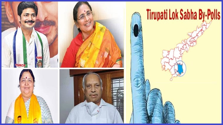 Big Fight between TDP & Congress for 3rd Place!