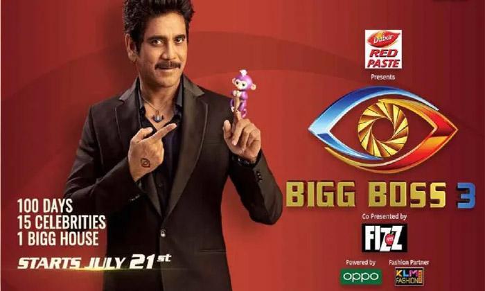 Bigg Boss 3 Telugu Trends Worldwide