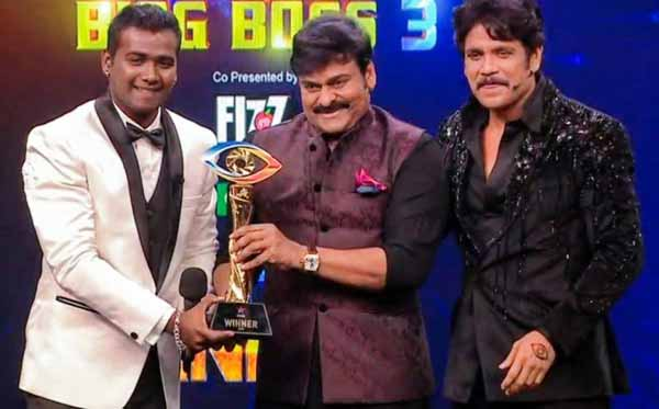 Bigg Boss Telugu 3 Finale TRP Rating