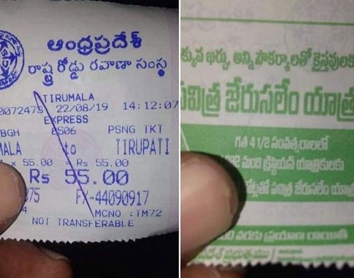 BJP Slams YSRCP on Bus Ticket Controversy