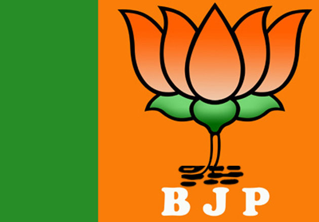 BJP Teaches a Good Lesson to AP