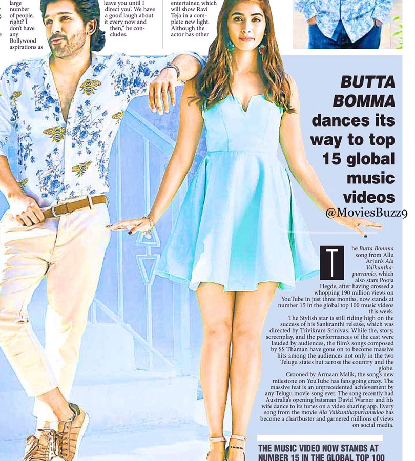 Butta Bomma Now Stands at Worldwide Topper