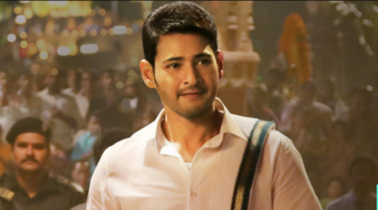 Can Bharat Ane Nenu Cross 10 Crores in Ceded?