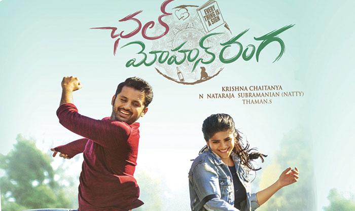Chal Mohana Ranga Poster