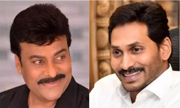 Chiranjeevi and Ram Charan to Meet YS Jagan Tomorrow