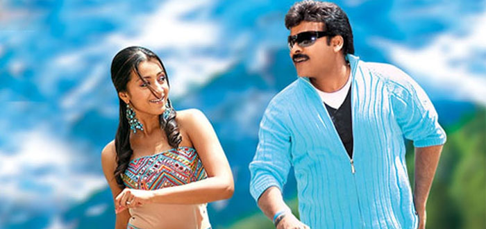 Chiranjeevi and Trisha's Song to Be Shot First!