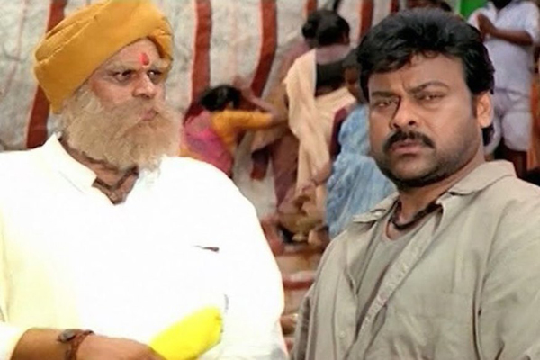 Chiranjeevi's Anji secrets revealed