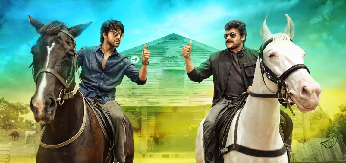 Chiranjeevi, Charan Combo for 4th Time
