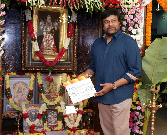 Chiranjeevi Clap For Son In Law Kalyaan Dhev