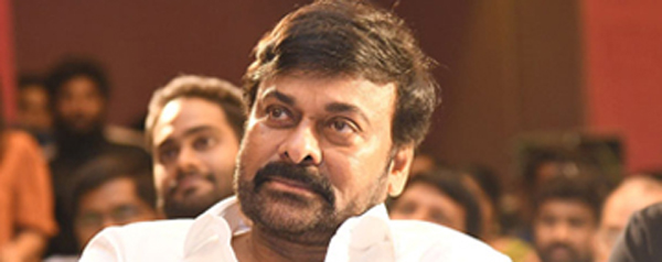 Chiranjeevi Connection With April 8