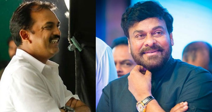 Chiranjeevi's Film Title Confirmed?