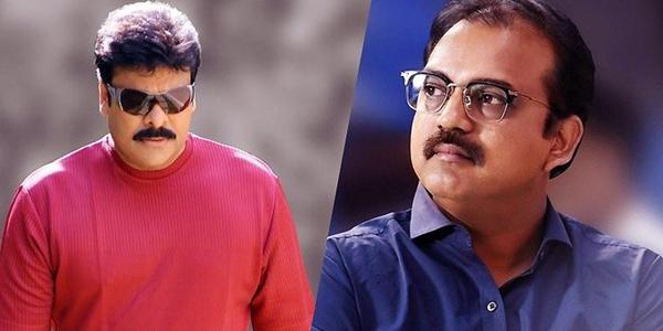 Chiranjeevi, Koratala Siva Film Shooting Update