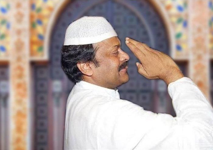 Chiranjeevi, Mohan Babu, Pawan & Mahesh Eid Wishes