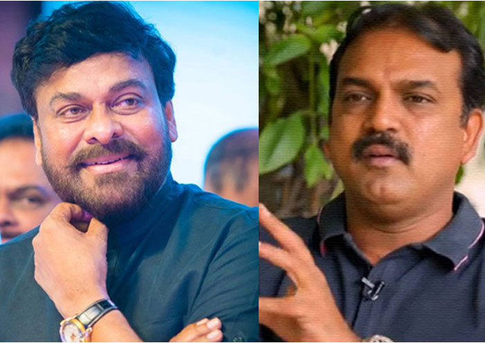 Chiranjeevi's Role in Koratala's Film Revealed?