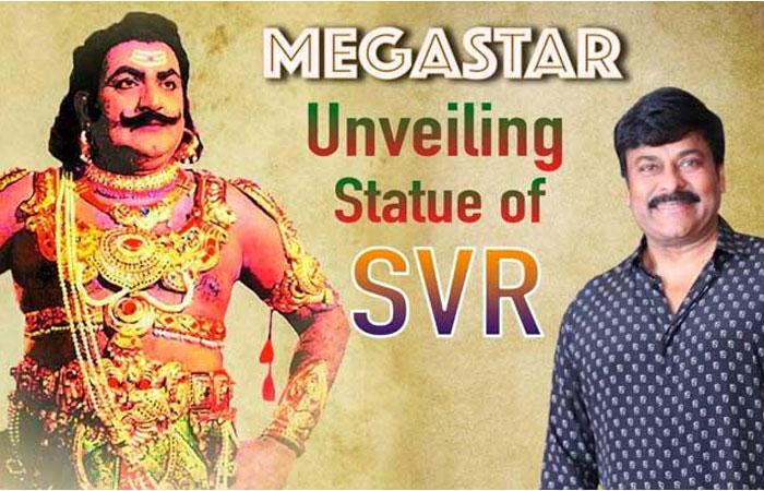 Chiranjeevi to Unveil SVR's Statue