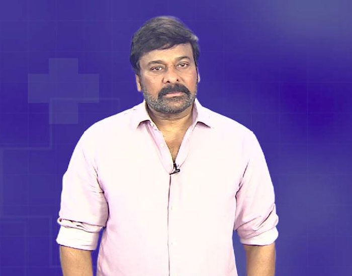 Chiranjeevi's Video Message