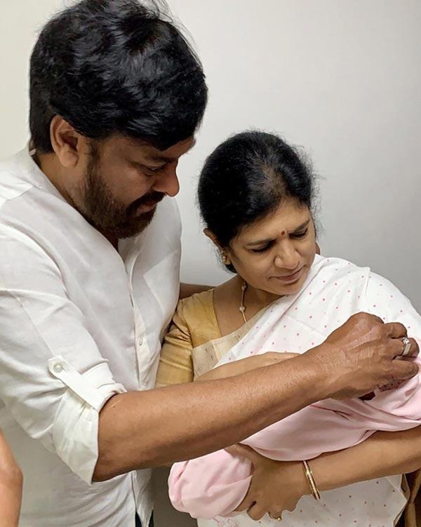 Chiru With Surekha