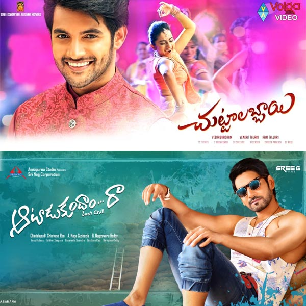 Chuttalabbayi, Aataadukundaam Raa - New Movies For Release This Week