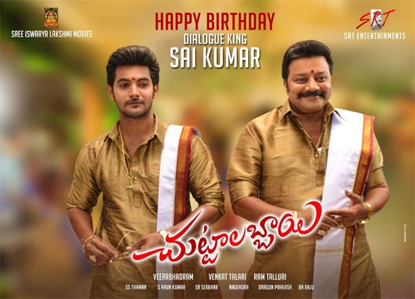 Chuttalabbayi Becomes Special With Sai Kumar In It