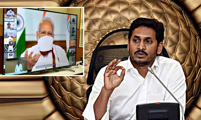 CM Conference: Jagan Best Advice to Modi
