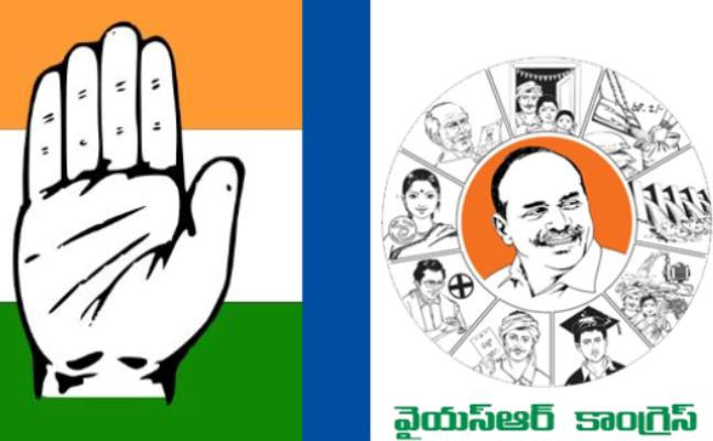 Congress and YCP's Joint Protests