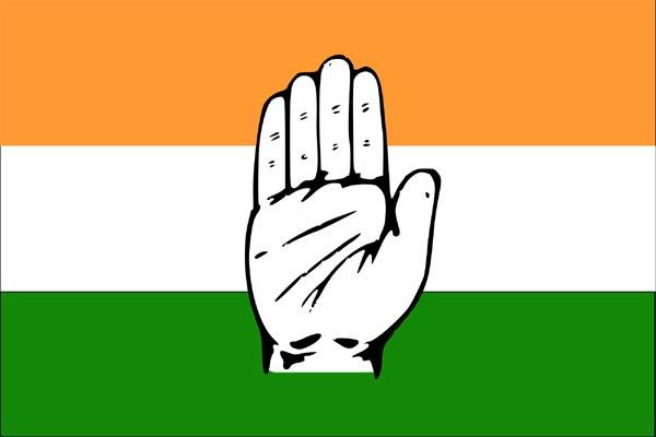 Congress makes light of KCR No. 1 report