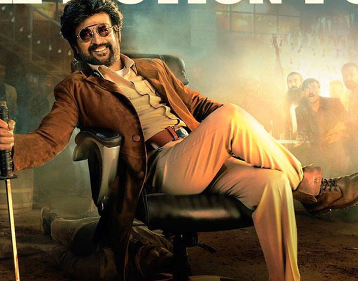 Darbar Motion Poster Released