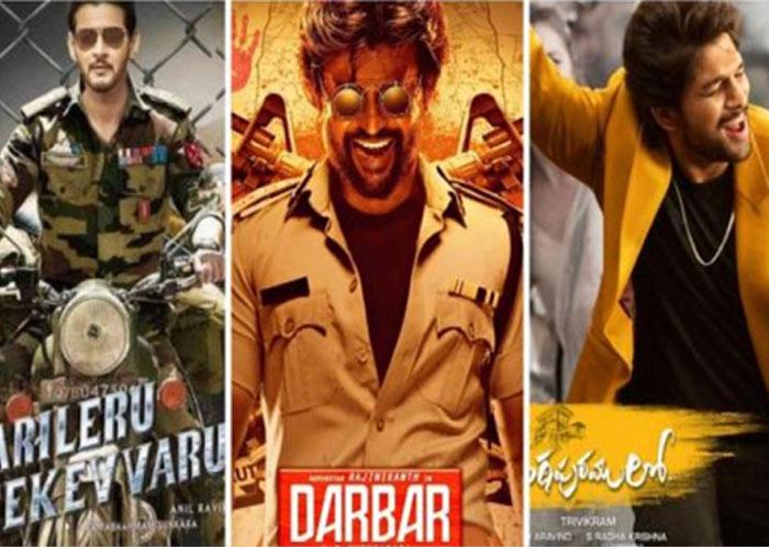 Darbar, SLN & AVPL: Huge Threat Ahead