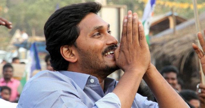 Dear Jagan! In Front, Crocodile Festival
