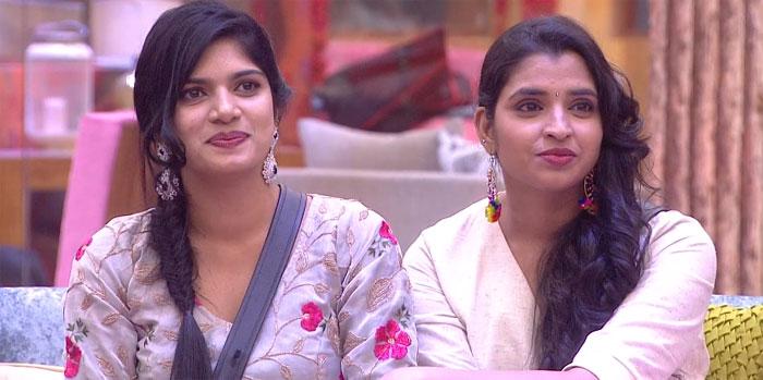 Deepthi and Shyamala