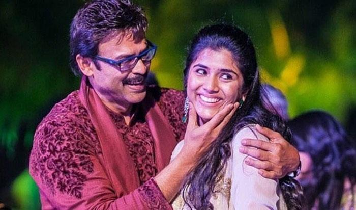 Destination Wedding for Venkatesh's Daughter Aashritha