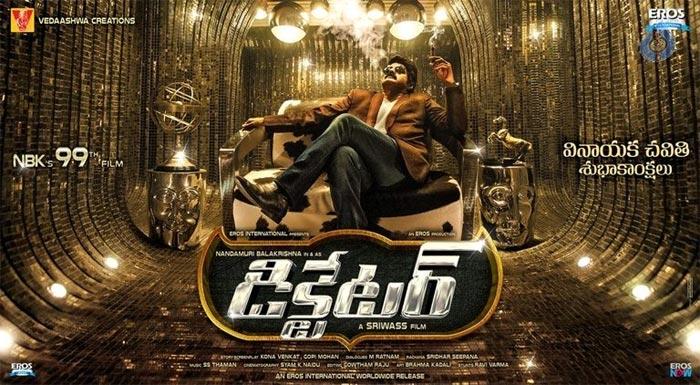 Dictator Balakrishna Movie First Look Poster