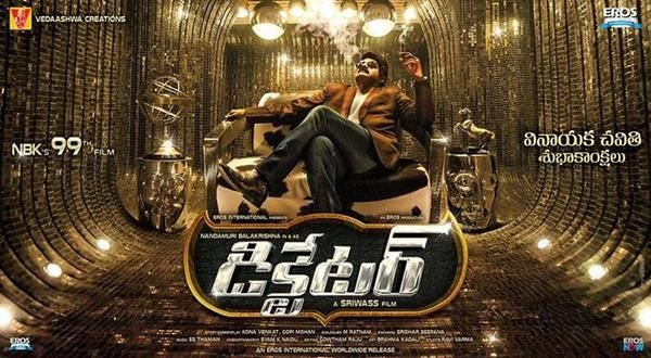 Dictator Distributors Requesting Producers