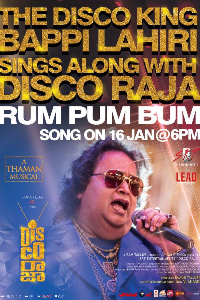 Disco Raja Rum Pum Bum Song Released