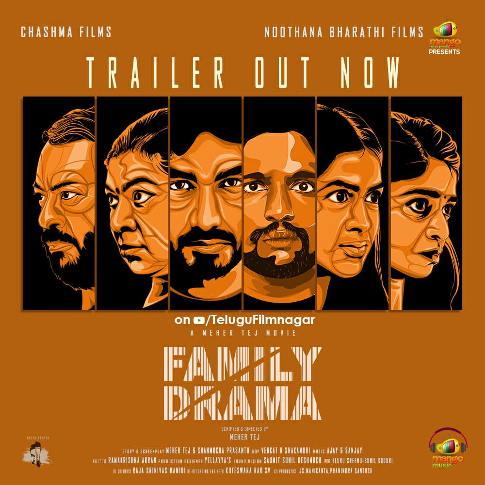 Family Drama trailer out